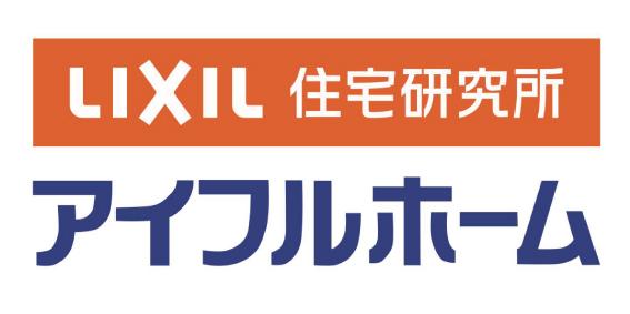 アイフルホーム(株式会社三宅工務店)