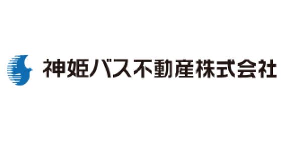 神姫バス不動産株式会社